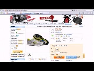 интернет магазин одежды донецк